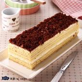 《米迦》義式提拉千層乳酪蛋糕(葷食)(540±50g)