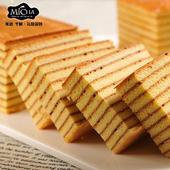 《米迦》蜂蜜千層蛋糕(蛋奶素)(430±50g)