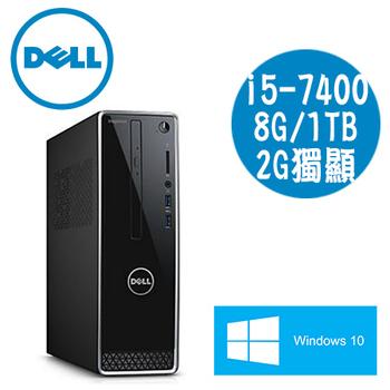 DELL戴爾 3268 Intel i5-7400/8G/1TB大容量/WIN10電腦 (R1528BTW)