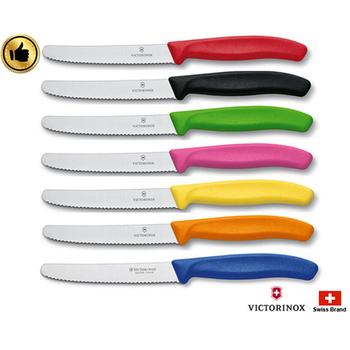 ★結帳現折★VICTORINOX瑞士維氏 瑞士百年品牌-專業番茄刀 1入組 --- 顏色隨機