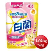 《白蘭》含熊寶貝馨香精華洗衣精 補充包-大自然馨香(1.65kg*6包)