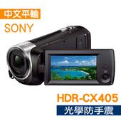 《SONY》HDR-CX405 FULL HD高畫質數位攝影機*(中文平輸)-送強力大吹球清潔組+硬式保護貼(黑色)