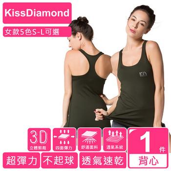 《【KissDiamond】》科技排汗超透氣運動背心(女款5色 S-L 可選)(軍綠S)
