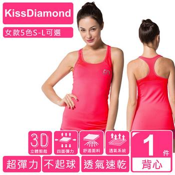 《【KissDiamond】》科技排汗超透氣運動背心(女款5色 S-L 可選)(玫紅S)