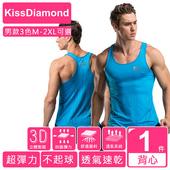 《【KissDiamond】》科技排汗超透氣運動背心(男款3色 M-2XL 可選)(天藍M)