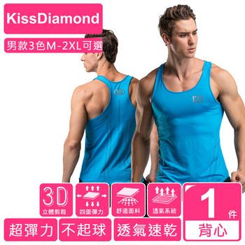 【KissDiamond】 科技排汗超透氣運動背心(男款3色 M-2XL 可選)(天藍M)