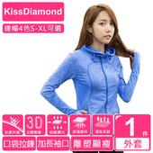 《【KissDiamond】》抗UV透氣連帽運動外套(4色 S-L可選)(藍色S)