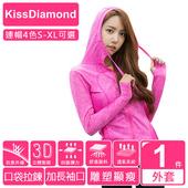 《【KissDiamond】》抗UV透氣連帽運動外套(4色 S-L可選)(玫紅S)