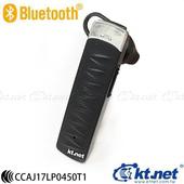《KTNET》B1藍芽立體耳機麥克風(黑)