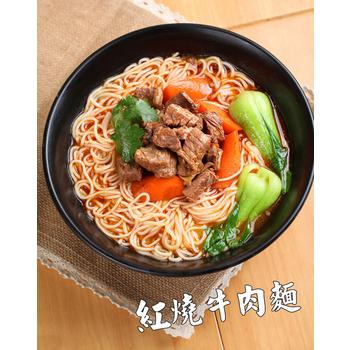 快樂大廚 紅燒牛肉麵/蕃咖牛肉麵/ 排骨酥麵-3口味任選(410公克/包)(10包(附麵))