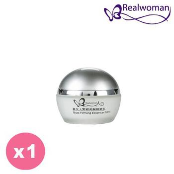 Realwoman 真女人緊緻美胸精華乳(50ml/瓶)