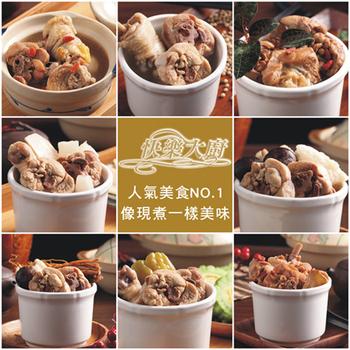 快樂大廚 補氣養身雞湯410g/包 20入免運(麻油雞5胡椒雞5金線蓮雞5竹笙雞5)