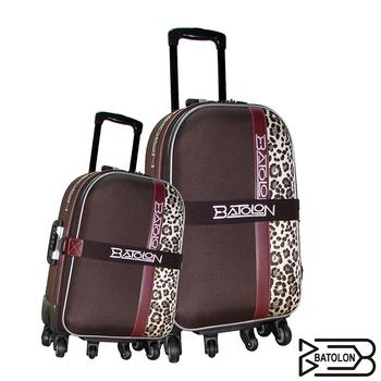 《BATOLON寶龍》【21+25吋】貴氣豹紋六輪加大旅行箱/拉桿箱/行李箱(咖啡)