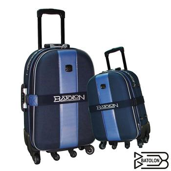 BATOLON寶龍 【21+25吋】都會風尚六輪加大旅行箱/拉桿箱/行李箱(藍色)