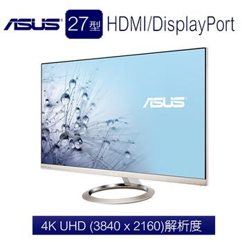 ASUS華碩 MX27UQ 27型 IPS 4K美型無邊框電腦螢幕