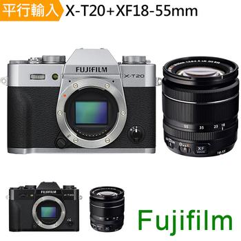 《FUJIFILM》X-T20+XF18-55mm 單鏡組*(中文平輸)-送64G記憶卡鋰電池雙鏡包航空鋁合金外出型大腳架拭鏡筆強力清潔組硬式保護貼(銀色)