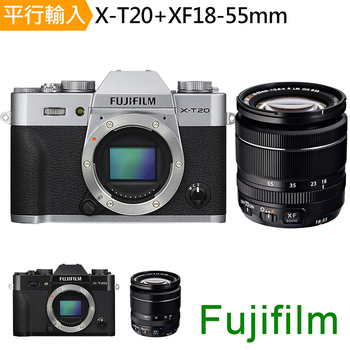 《FUJIFILM》X-T20+XF18-55mm 單鏡組*(中文平輸)-送64G記憶卡鋰電池雙鏡包航空鋁合金外出型大腳架拭鏡筆強力清潔組硬式保護貼(黑色)