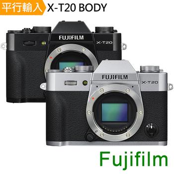 《FUJIFILM》X-T20 單機身*(中文平輸)-送強力大吹球+細纖維拭鏡布+極細毛刷+數位清潔液+硬式保護貼(銀色)