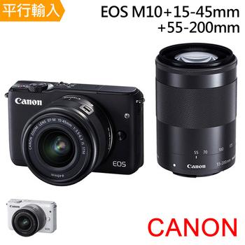 CANON EOS M10+15-45mm+55-200mm*(平輸)-送32G記憶卡+副電+座充+雙鏡包+小腳架+讀卡機+清潔組+保貼(黑色)