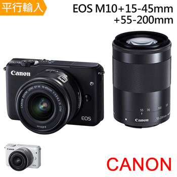 CANON EOS M10+15-45mm+55-200mm*(平輸)-送32G記憶卡+副電+座充+雙鏡包+小腳架+讀卡機+清潔組+保貼(白色)