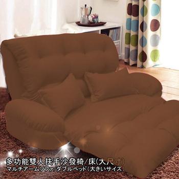 KOTAS 卡莉爾多功能扶手沙發床-超大型雙人(質感咖)