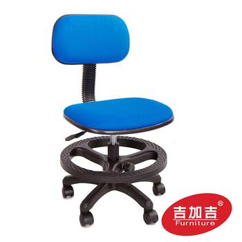 《吉加吉》兒童電腦椅 TW-101K (附腳踏圈)(備註顏色/輪組)