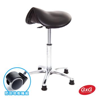 《吉加吉》馬鞍型 工作椅TW-T05LUX (鋁合金腳座款)(組合編號)