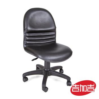 吉加吉 短背皮面 電腦椅 TW-1034(黑)