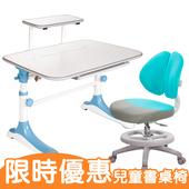 《吉加吉》兒童成長 書桌椅組 TW-3689 KB  搭配 雙背椅(組合編號)