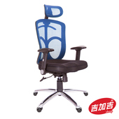 《吉加吉》高背半網 電腦椅 TW-115(六色可選)
