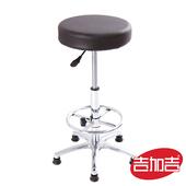 《吉加吉》圓凳款 工作椅 TW-T02LUK (電金踏圈款)(組合編號)