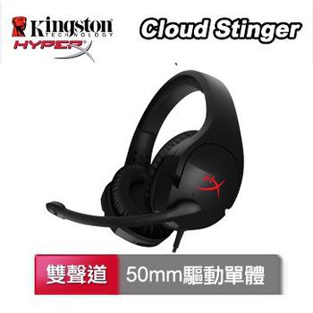金士頓 【送原廠5好禮】金士頓 HyperX Cloud Stinger 有線 耳罩式 電競耳機 耳機麥克風 耳麥HX-HSCS-BK