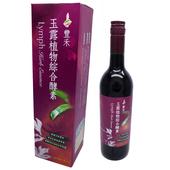 《豐禾生技》玉露植物綜合酵素(一入瓶裝 750ml /瓶)