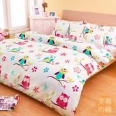 【FOCA】加大-頂級芙蓉棉四件式被套床包組(快樂貓頭鷹)