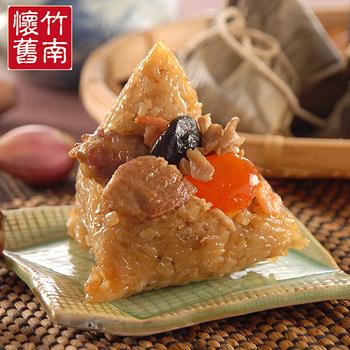 竹南懷舊 古早味肉粽(10粒裝)