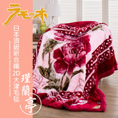 【FOCA瑾蘭亭】頂極日本2D拉舍爾超細纖維雙層保暖舒毯(大尺寸180x230cm)