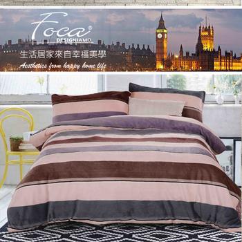 【FOCA】單人-極緻法萊絨三件式兩用被毯床包組-床包加厚款(簡約)