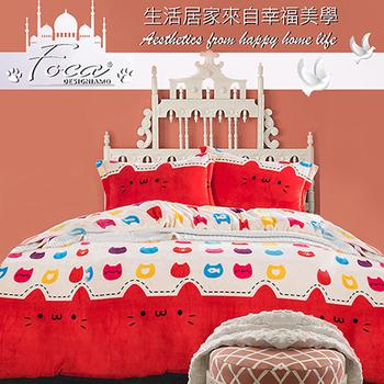 【FOCA】雙人-極緻法萊絨四件式兩用被毯床包組-床包加厚款(貓咪城堡)