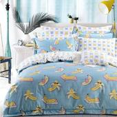 【Betrise】特大-環保印染德國防螨抗菌精梳棉四件式兩用被床包組-香蕉達人