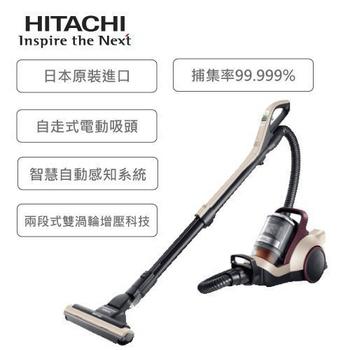 HITACHI 【限時特價↓】日立 400W 雙渦輪 增壓 防敏 吸塵器CVSX820T / CV-SX820T