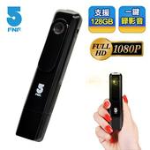 《ifive》插卡式1080P隨身高畫質錄影錄音筆(if-CM580)(黑色')