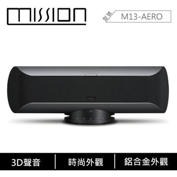 MISSION ↓限時結帳優惠價 英國 AERO 藍芽/WI-FI 無線音響系統 內建6.1聲道喇叭