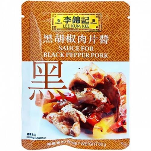 李錦記 黑胡椒肉片醬(60g/包)