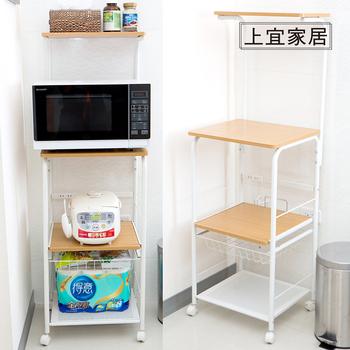 上宜家居 活動式 四層雙抽木板 白色廚房架   電器架 收納架 置物架 電鍋架 烤箱架