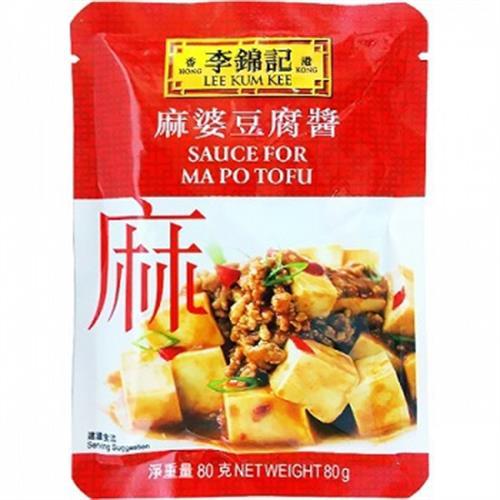李錦記 麻婆豆腐醬(80g/包)