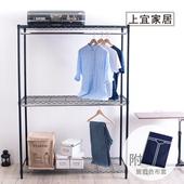 《上宜家居》三層雙桿 烤漆黑衣櫥組45X120X180cm(寶藍色)波浪架 衣櫥架 鐵力士架 鐵架 烤漆