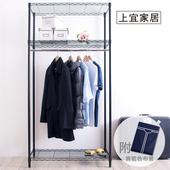 《上宜家居》三層單桿 烤漆黑衣櫥組45X90X180cm(寶藍色)波浪架 衣櫥架 鐵力士架 鐵架 烤漆