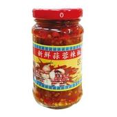 《金岡》新鮮蒜蓉辣椒(135g/瓶)