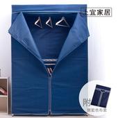 《上宜家居》三層雙桿衣櫥組45X120X180cm(寶藍色)波浪架 衣櫥架 鐵力士架 鐵架 鍍鉻 電鍍