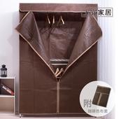 《上宜家居》三層雙桿衣櫥組45X120X180cm(咖啡色)波浪架 衣櫥架 鐵力士架 鐵架 鍍鉻 電鍍